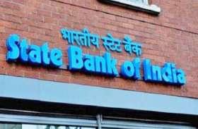 एसबीआई बैंक का कर्मी निकला कोरोना पॉजिटिव, हॉटस्पॉट घोषित हुआ इलाका