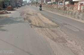 एक महीना पहले सड़क मरम्मत के लिए बनाई गई थी समिति