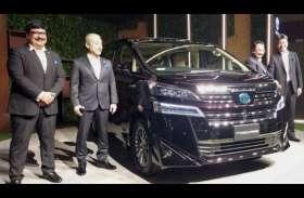 लॉन्च होते ही अप्रैल तक के लिए sold out हुई Toyota Vellfire, जानें फीचर्स और कीमत