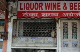 दिल्ली में हुई हिंसा के बाद इन शहरों में बंद की गईं शराब की दुकानें