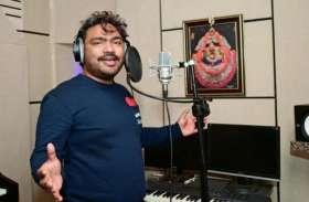 संगीत निर्देशक अर्जुन जन्य को पड़ा दिल का दौरा, अपोलो अस्पताल में हुए भर्ती