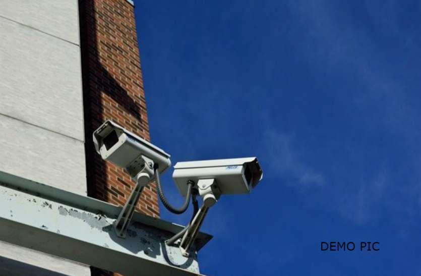 CCTV cameras will monitor the content area