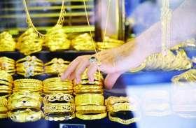 चिकपेट में 60 किलो के स्वर्ण आभूषण जब्त