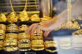 बेंगलूरु में जब्त हुए 21 करोड़  के 60 किलो स्वर्ण आभूषण