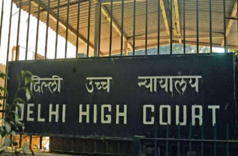 दिल्ली हिंसा: हाईकोर्ट में SG बोले- भड़काऊ बयान वाले नेताओं पर FIR करने का सही समय नहीं, 13 अप्रैल तक टली सुनवाई