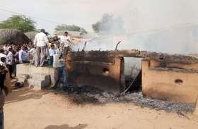 दो जगह अग्निकांड,सामान जलकर राख