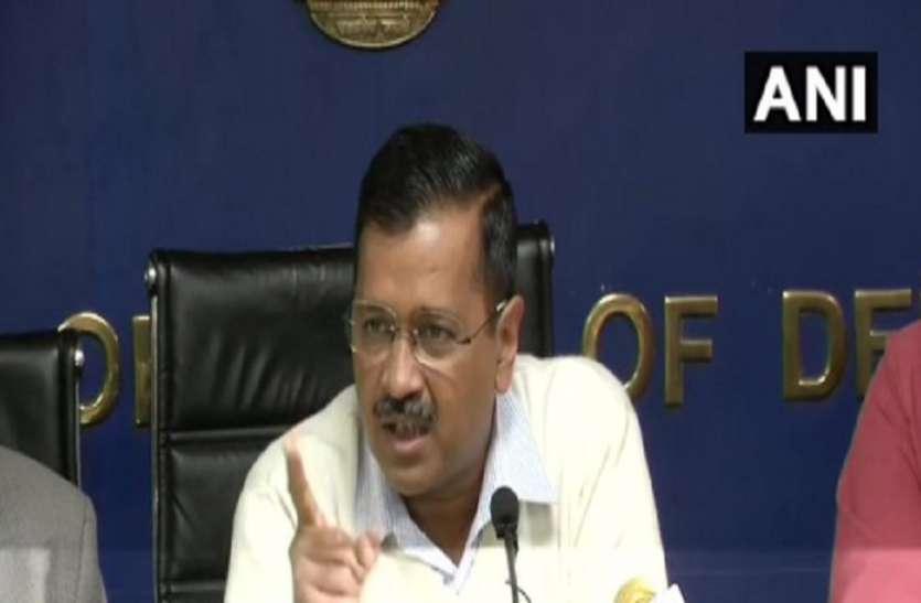 दिल्ली हिंसा पर केजरीवाल बोले- AAP का कोई नेता दोषी पाया गया तो उसे दोगुनी सजा होगी