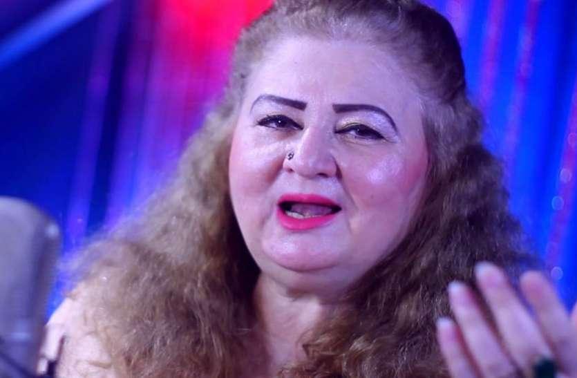 पाकिस्तान: प्रख्यात पश्तो लोक गायिका माहजबीन कजलबाश का निधन