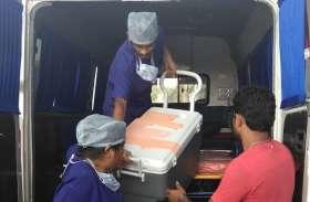 दान किए गए अंगों पर अब अस्पतालों का नहीं होगा पहला अधिकार