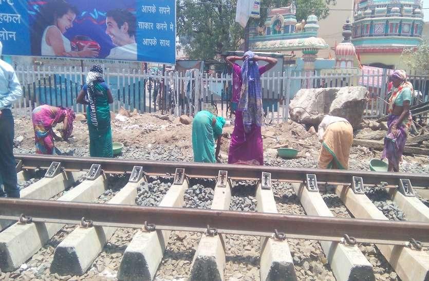 Railway: आज से पांच दिनों तक नहीं कर पाएंगे यहां से दिल्ली तक ट्रेन यात्रा