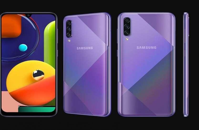 Samsung Galaxy A50s के लिए Android 10 जारी, जानें इसकी खासियत