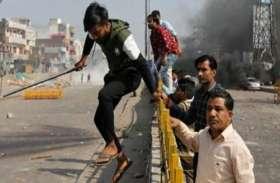 कश्मीर के बाद अब दिल्ली को शांत करने की बारी : घोष