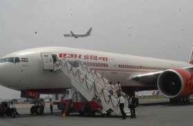 एयरपोर्ट परिसर में हंगामा: जवाब तक नहीं दे सके गो एयर के जिम्मेदार
