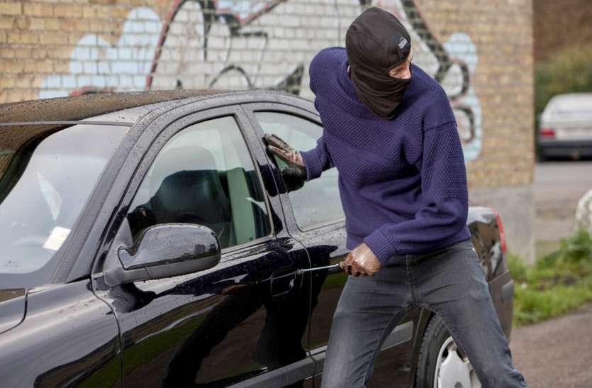 कभी नहीं चोरी होगी आपकी कार, बस करवाएं ये छोटे-छोटे काम