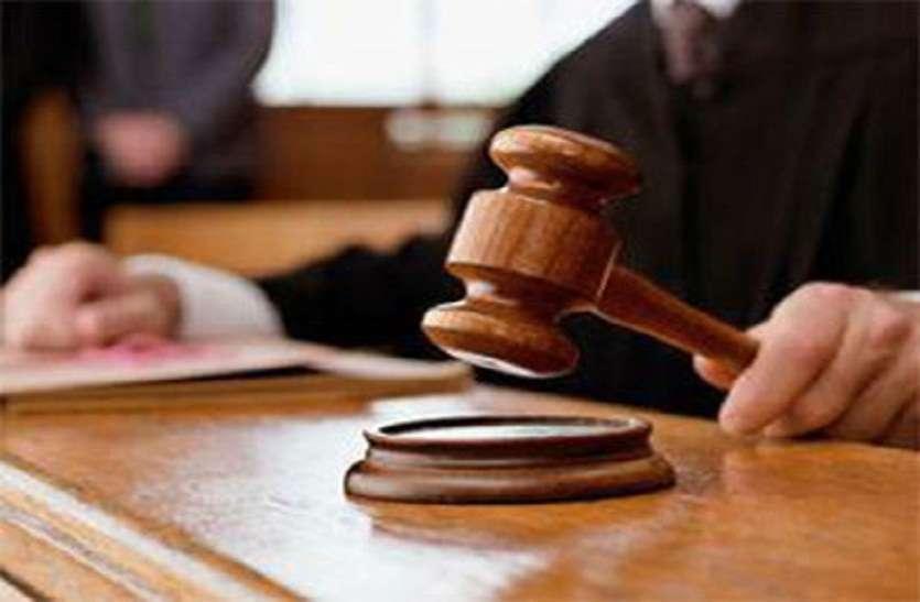 नाबालिग के साथ छेड़छाड़ के आरोपी को हुआ 3 साल सश्रम कारावास