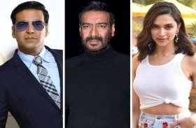 अजय देवगन, अक्षय कुमार और दीपिका पादुकोण के बीच होगा मुकाबला, एक-दूसरे को मात देने के लिए कसी कमर