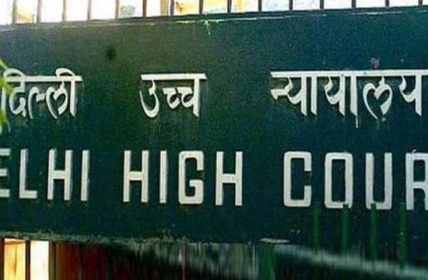 दिल्ली हाई कोर्ट ने राज्यों की आबादी के आधार पर अल्पसंख्यक दर्जे को लेकर केंद्र को भेजा नोटिस