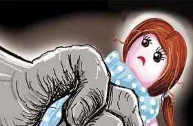 9 साल की बच्ची से ट्रेन के टॉयलेट में दो बार दुष्कर्म, आरोपी यूपी का रहने वाला