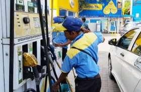 आम जनता की जेब पर बढऩे जा रहा है बोझ, एक अप्रैल से पेट्रोल और डीजल के दाम में होगा इजाफा