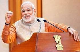 Puducherry Assembly Election 2021 : मेनिफेस्टो जारी होने के बाद 30 मार्च को पुडुचेरी में जनसभा करेंगे पीएम नरेंद्र मोदी