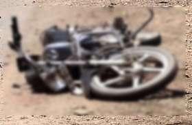संतकबीरनगर में सड़क हादसा, एक युवक की मौत, दो घायल