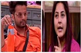 शहनाज गिल के साथ शादी करने से कंटेस्टेंट ने किया इंकार, कहा नही है आपमें कोई इंट्रेस्ट