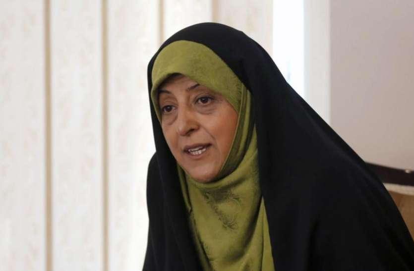 ईरान में Coronavirus का बढ़ता प्रकोप, उपराष्ट्रपति मासूमेह एब्तेकार वायरस से संक्रमित