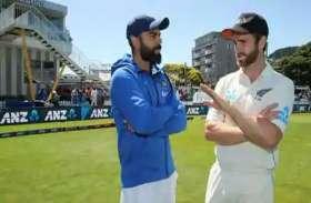 टेस्ट सीरीज : सम्मान बचाने के लिए भारत के सामने जीत की बड़ी चुनौती, कीवीज से मिलेगी कड़ी टक्कर