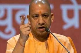 नीतीश कुमार को पछाड़ कर योगी आदित्यनाथ के शहर गोरखपुर ने दुनिया में दर्ज किया अपना नाम