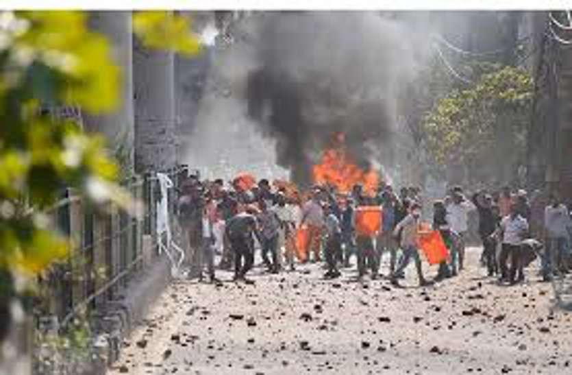 दिल्ली हिंसा में मृतकों को युवा कांग्रेस ने श्रद्धांजलि अर्पित की