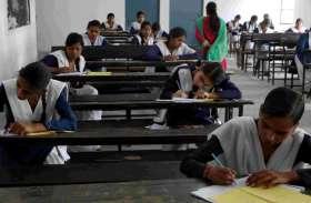 UP Board Exam 2020: यहां नकल कराने में विफल माफियाओं ने किया पथराव, शिक्षकों से दुर्व्यवहार