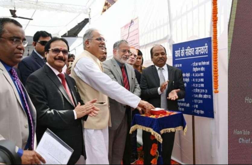 मुख्यमंत्री बघेल ने देश की पहली निःशुल्क 'नालसा' विधिक सहायता हेल्प लाईन 15100 का किया शुभारंभ