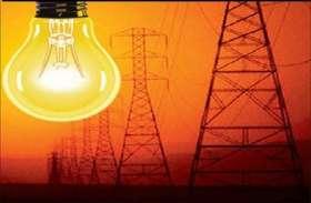 जबलपुर में इसलिए घंटों गुल हो रही बिजली, हजारों लोग हो रहे परेशान