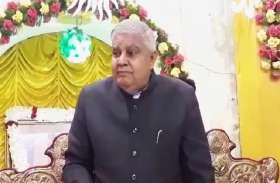expense ,fund ,Mamata Banerjee government ,Report sought,बंगाल,राज्यपाल धनखड़,ममता सरकार