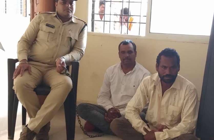 वन तस्करी: अग्रिम जमानत के लिए कोर्ट पहुंचे दो साल से फरार लकड़ी तस्कर गिरफ्तार, भेजा जेल