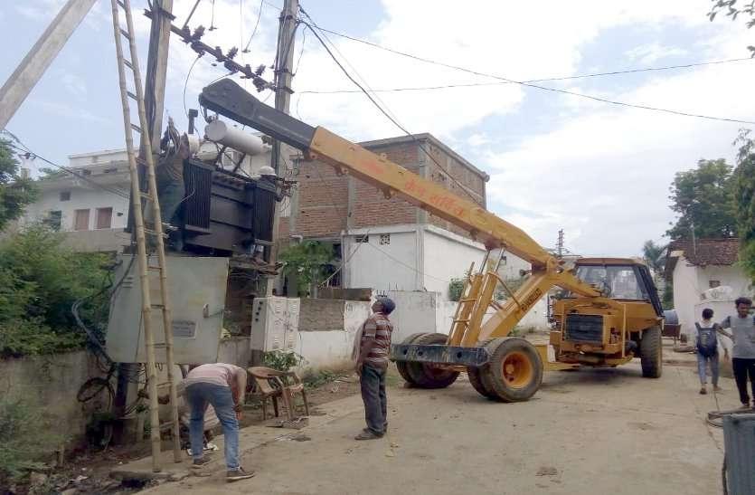 बकायादारों से बिजली बिल वसूलने सड़क पर उतरेगा बिजली विभाग का अमला, काटे जाएंगे कनेक्शन