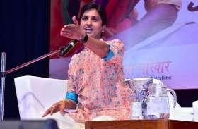 कवि कुमार विश्वास आज आएंगे अलवर, आने से पहले अलवर के लिए दिया यह खास संदेश