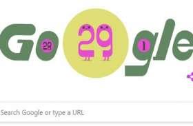 Google Doodle: क्रिएटिव डूडल के साथ गूगल ने बनाया लीप ईयर को खास