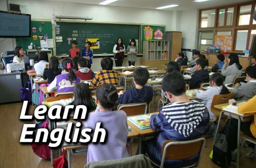 Learn English: सीखिए अंग्रेजी भाषा के ये नए प्रभावशाली मुहावरे
