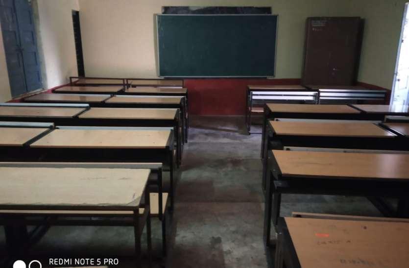 २ मार्च से १२वीं और ३ मार्च से १०वीं की बोर्ड परीक्षाएं होगी आयोजित