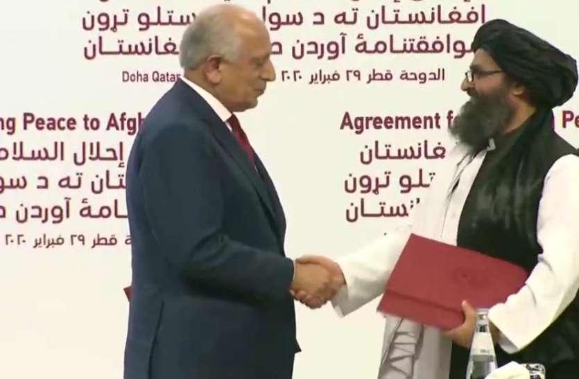 Afghan-US joint declaration: 14 महीने में अफगानिस्तान से अमरीकी सैनिकों की होगी वापसी