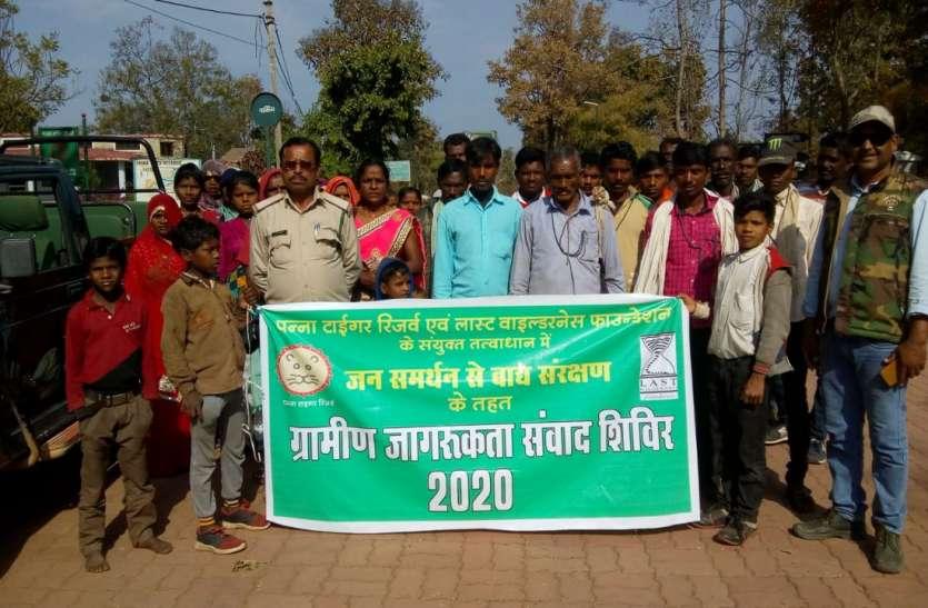 वनों को आग की लपटों से बचाने 21 गांवों के लोगों को किया जागरुक