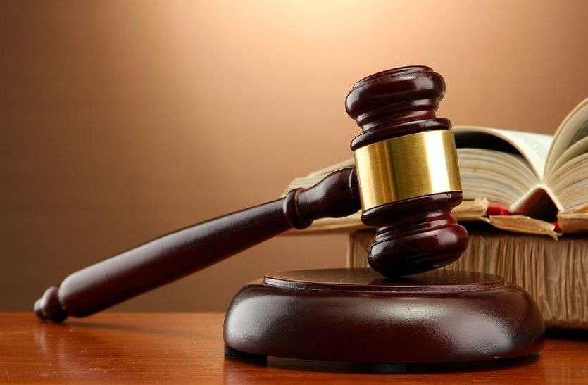 बहुचर्चित सॉल्वेंट काण्ड में मुख्य आरोपी को दस वर्ष का कारावास