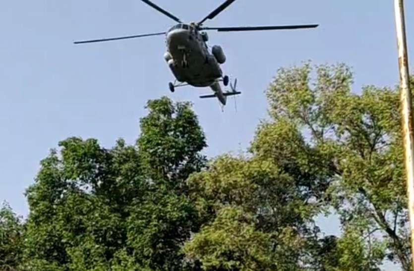 12.25 बजे लैण्ड करेगा राष्ट्रपति का हेलीकॉप्टर