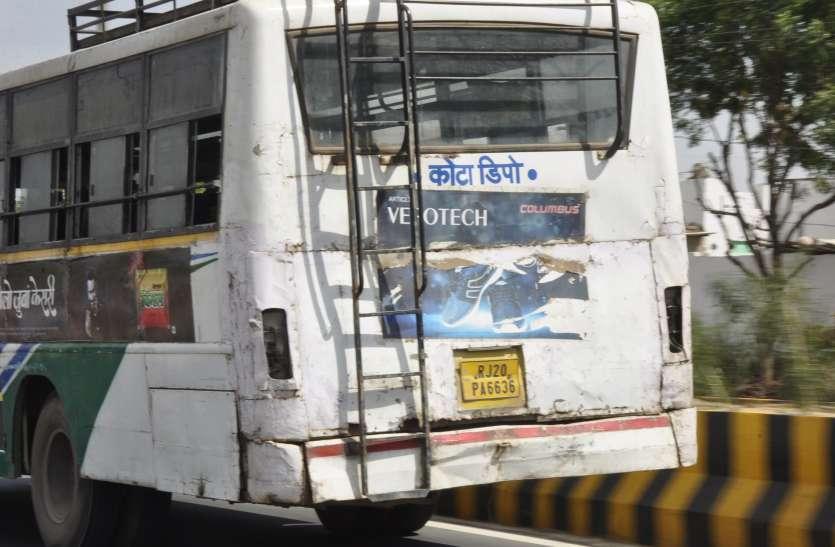 Roadways : रोडवेज की बस में सफर करने से पहले पढ़े यह खबर...