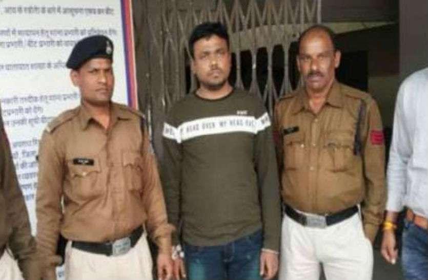 बिना शादी किए ही युवती को बना लिया 'पत्नी', घर में रख करता रेप, पटना से गिरफ्तारी के बाद खुला राज