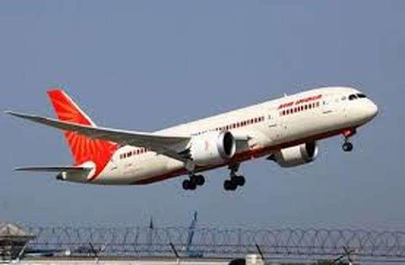 किशनगढ़-इंदौर हवाई यात्रा : एक हजार रुपए का राहत पैकेज