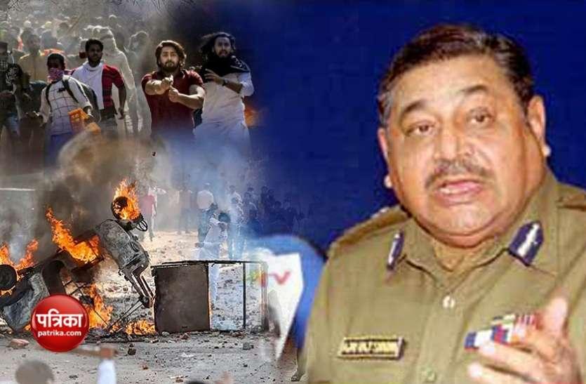 दिल्ली हिंसा पर बोले पूर्व पुलिस आयुक्त, मैं जाफराबाद नहीं जलने देता चाहे सरकार बर्खास्त कर देती