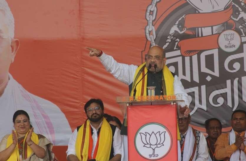 Shah's declaration of political war:  सीएए पर अडिग अमित शाह ने कोलकाता में फूंका चुनावी बिगुल