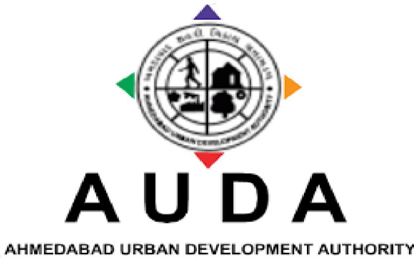 Auda क्षेत्र में शामिल गांवों की स्ट्रीट लाइट के लिए १६ करोड़